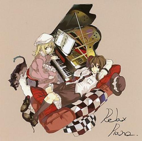 Album Art