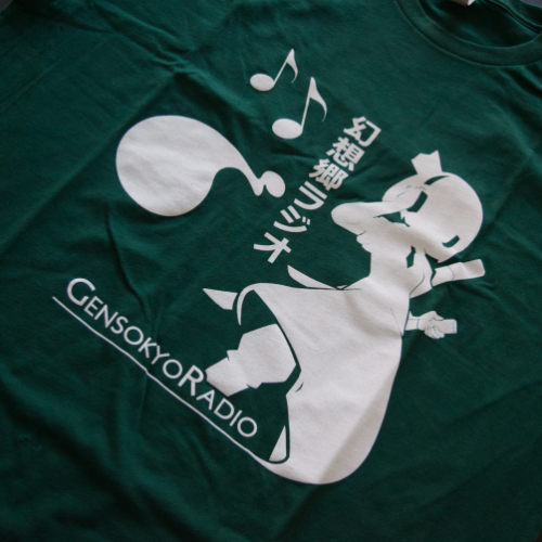 Touhouette Series - Forest Youmu T-Shirt preview
